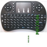 Пульт Air Mouse Keyboard Mini i8 (русская клавиатура)